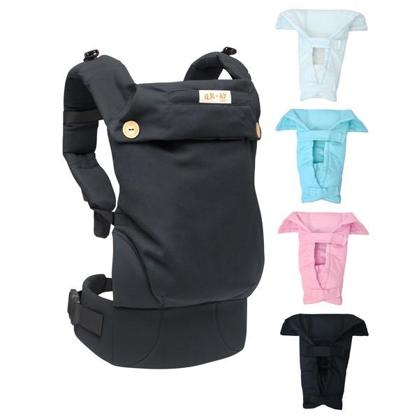 İlkay Baby Handy - Siyah Yenidoğan (0-4Yaş) fiyatları